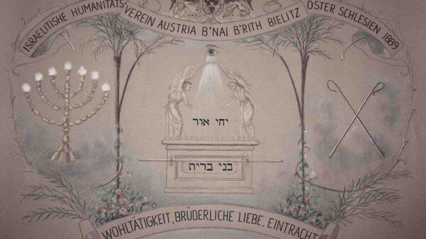 B'nai B'rith, la mayor logia judía, no fue fundada por judíos sino por la nobleza negra anglo-veneciana