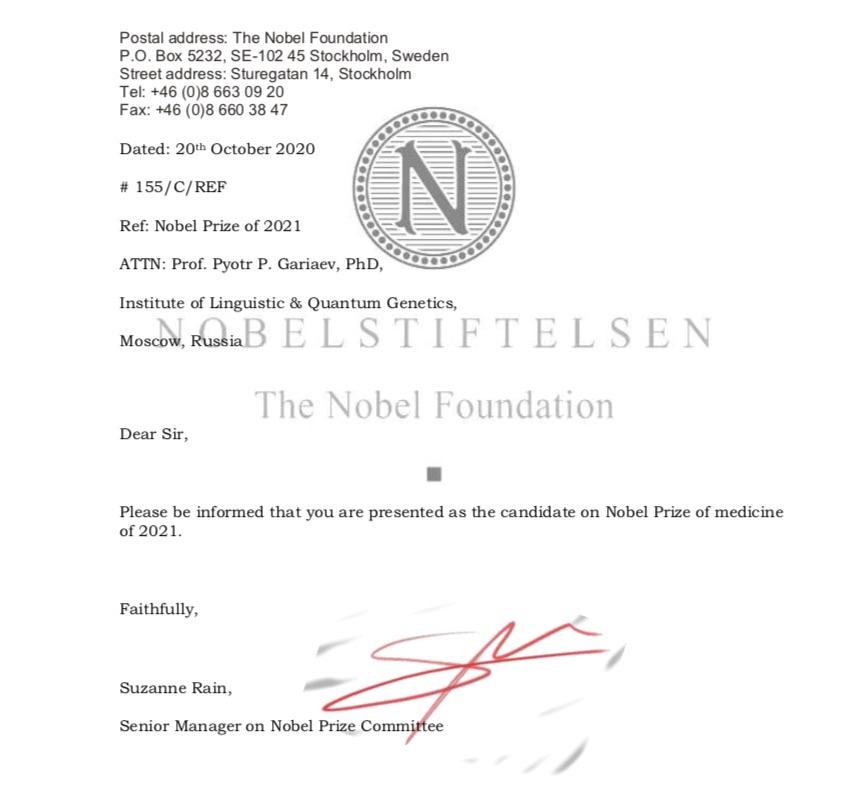 gariaev nobel prize