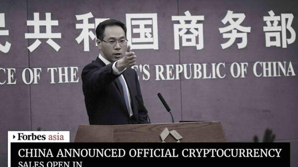 China respalda oficialmente una criptomoneda y la establece como su moneda oficial