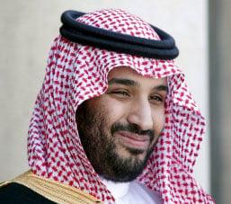 Príncipe Mohammad bin Salman bin Abdulaziz Al Saud