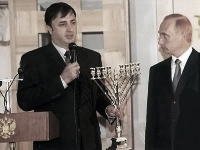 Vladimir Putin y Lev Leviev